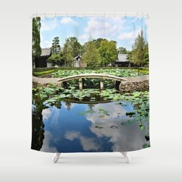 Mirror World Shower Curtain