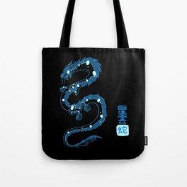 Astral Cloud Serpent Tote Bag