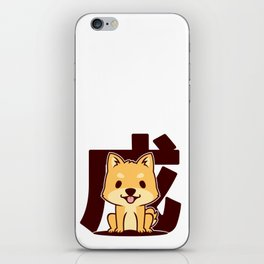 The year Of Doge iPhone Skin
