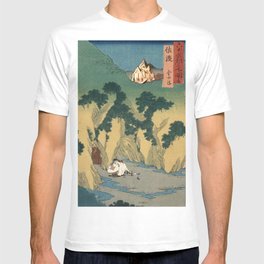 Sado Cave of Two Lovers T-shirt