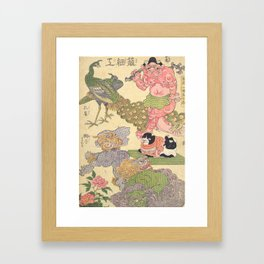 Dragon, Peacock, and Demon Japanese Block Print, 1819 Framed Art Print