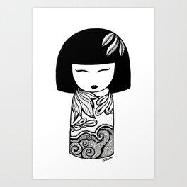 Koiko Art Print
