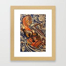 Hanagami Danjo no jo Arakage fighting a giant salamander Framed Art Print