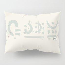 The Guardian Pillow Sham