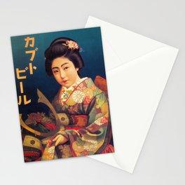 Vintage Japanese Beer Ad - Samurai Kamishimo Stationery Cards