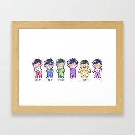 Osomatsu-san Framed Art Print