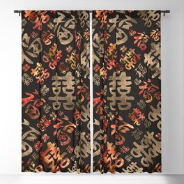 Double Happiness Symbol pattern - gold and gemstone Blackout Curtain