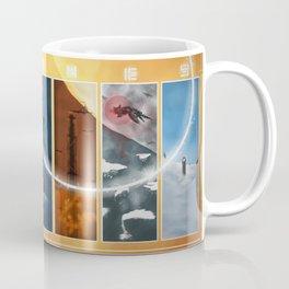 Pilgrim's Path Coffee Mug