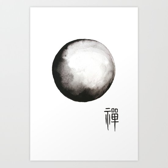 "Zen painting and Chinese calligraphy of ""Zen"" Art Print"