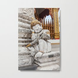 sleeping guardian of the temple Metal Print