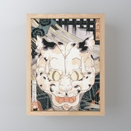 Utagawa Kuniyoshi - Cats' Fifty Three Stations Of Tokaido Framed Mini Art Print