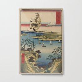 Kōnodai tonegawa Appa Metal Print