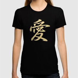 Cool Japanese Kanji Character Writing & Calligraphy Design #1 – Love (Gold on Black) T-shirt