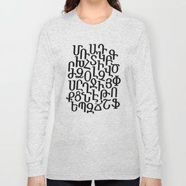 ARMENIAN ALPHABET MIXED - Black and White Long Sleeve T-shirt