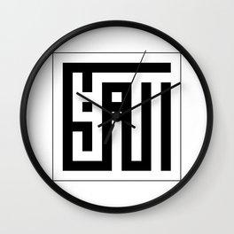 Asmaul Husna - Al-Mu'izz Wall Clock