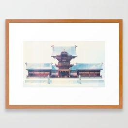 Temple No.1 Framed Art Print
