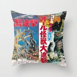 Godzilla Movie Posters Throw Pillow