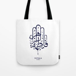 Hand of Fatima / Khamsa Tote Bag