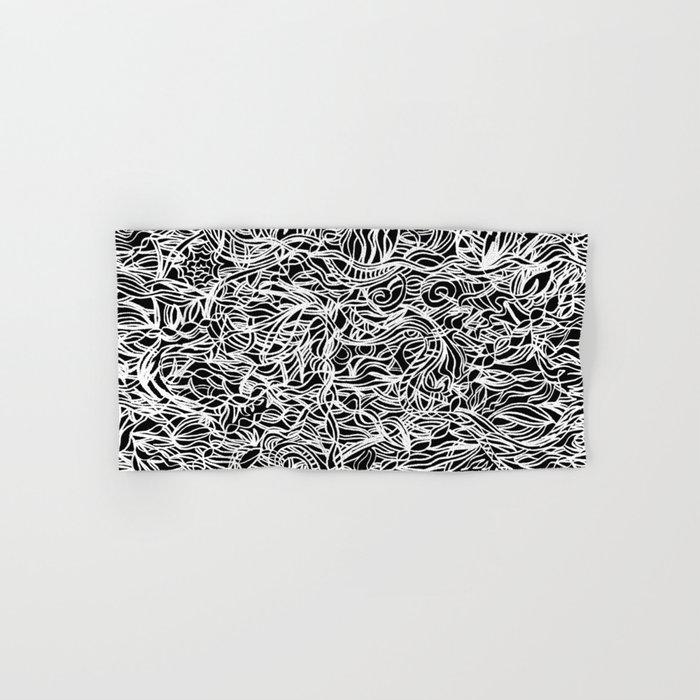 White and Black Hand & Bath Towel