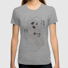 Kami Ramen T-shirt