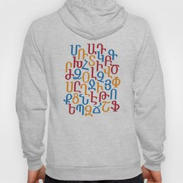 ARMENIAN ALPHABET MIXED - Red, Blue and Orange Hoody