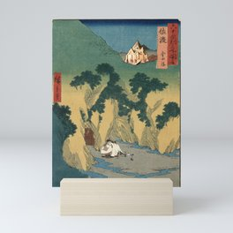 Sado Cave of Two Lovers Mini Art Print