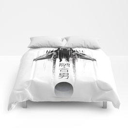 Fusionman Comforters