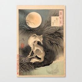 Tsukioka Yoshitoshi - The Demon Omatsu Murders Shirosaburō (1885) Canvas Print