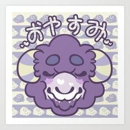 Oyasumi! Art Print
