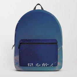 Strings of Fate Backpack