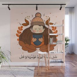 coffee gril spring Wall Mural