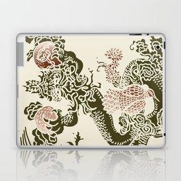 Shen-Lung Laptop & iPad Skin