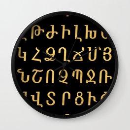 ARMENIAN ALPHABET - Black and Gold Wall Clock