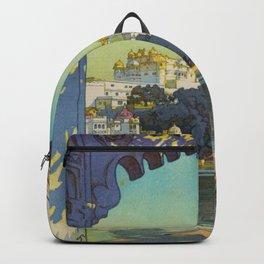 Yoshida- The Palace of Udaipur (Udaipuru no shiro) Japanese Woodblock Print Vintage East Asian Cultural Art Backpack