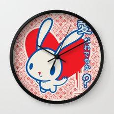 Love, Anyone? Wall Clock
