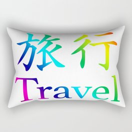 Chinese characters of Travel Rectangular Pillow