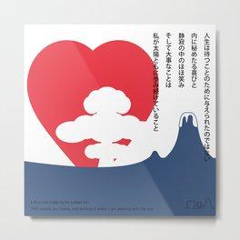 Hiroshima my love Metal Print