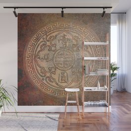 Antic Chinese Coin on Distressed Metallic Background Wall Mural