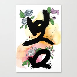 2014 Spring  Canvas Print