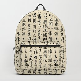 Ancient Chinese Manuscript // Bone Backpack