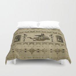 Egyptian Anubis Ornament Duvet Cover