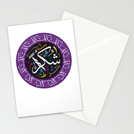Shukran - Thanks Stationery Cards
