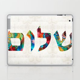 Shalom 20 - Jewish Hebrew Peace Letters Laptop & iPad Skin