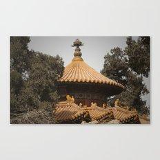 Learning Annex Canvas Print