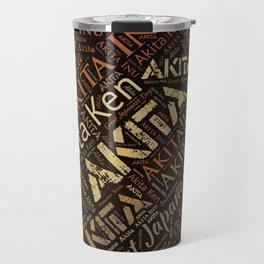 Akita dog Word Art Travel Mug