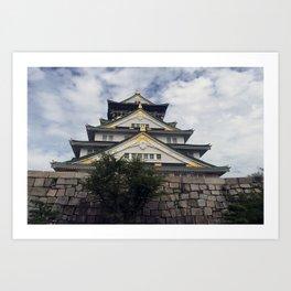Osaka Castle, Osaka, Japan Art Print
