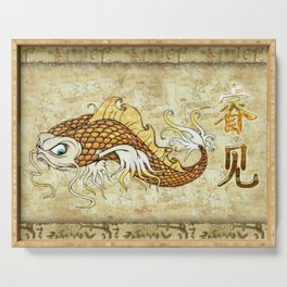 Chinese Catfish KNOWLEDGE WISDOM Motif Serving Tray