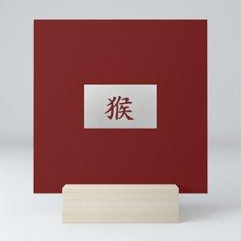 Chinese zodiac sign Monkey red Mini Art Print