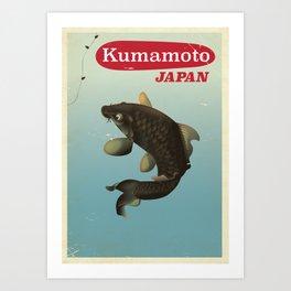 Kumamoto Japan vintage travel poster Art Print