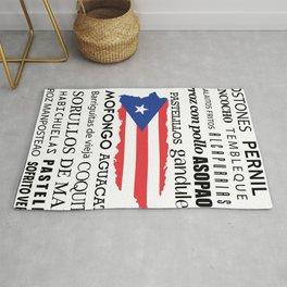 Puerto Rico food & Dishes boricua Rug